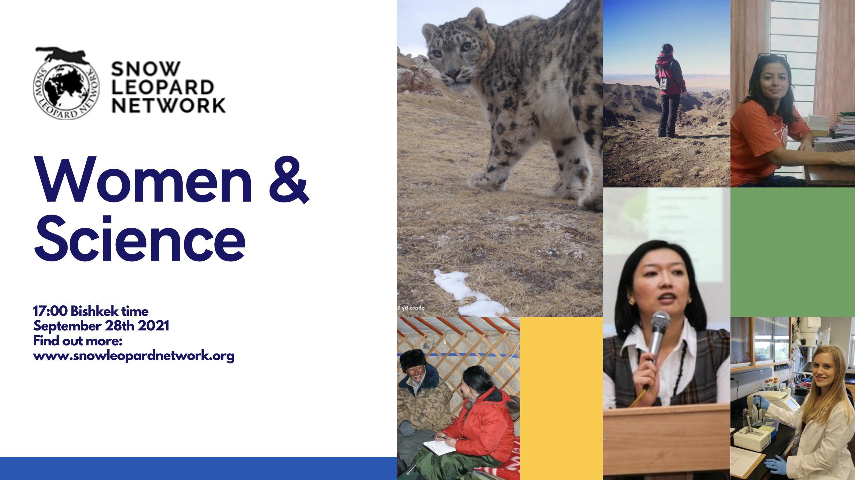 SLN Webinar: Women & Science